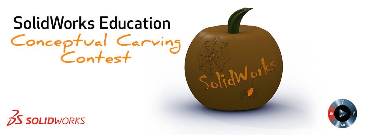 Concours de Sculpture conceptuelle SolidWorks Education