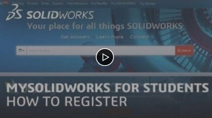 MySolidWorks pour étudiants