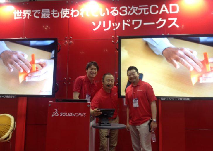 第27回設計・製造ソリューション展(DMS東京)に今年も出展しています!