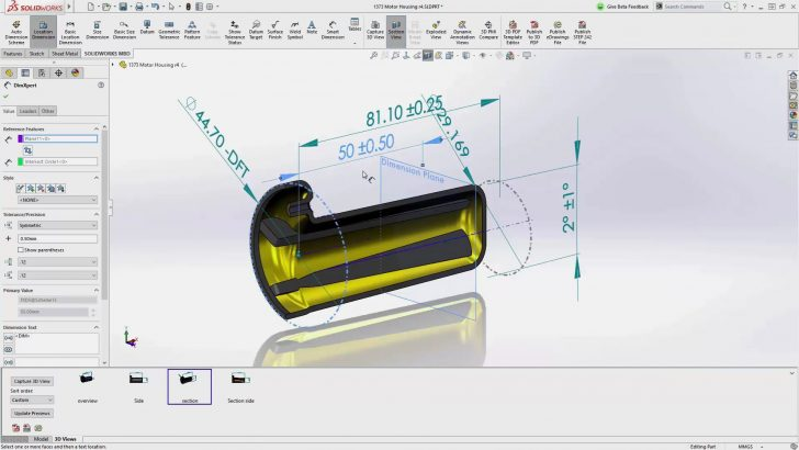 SOLIDWORKS 2017の新しい機能2