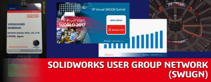 SOLIDWORKSユーザーグループ