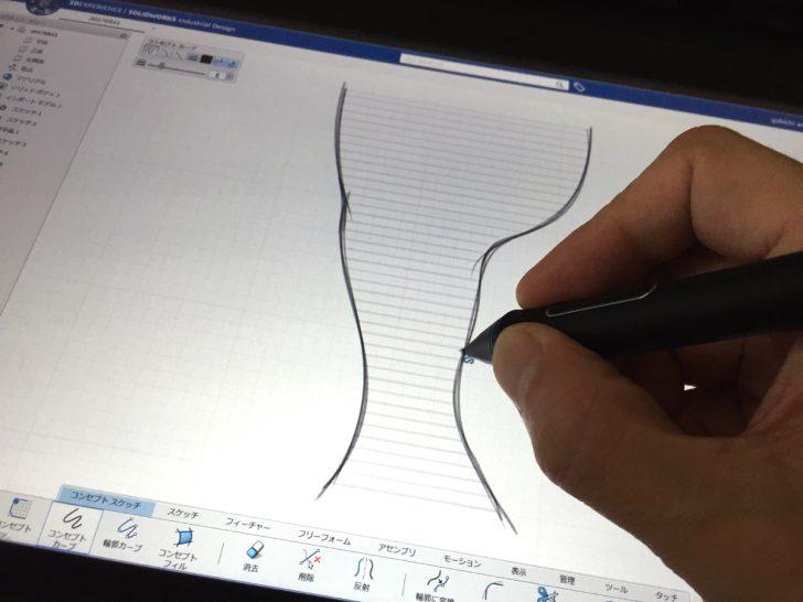 プロダクトデザイナー阿武勇吉ブログ – SOLIDWORKS Industrial Designerでアートに挑戦!