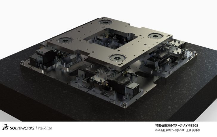 SOLIDWORKS Visualize レンダリング コンテスト結果発表