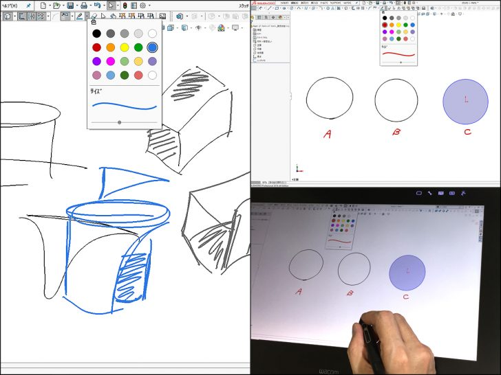 プロダクトデザイナー阿武優吉ブログ11 – 落書きから始める3D -ペンタブレットでSOLIDWORKSを使ってみよう!- 01