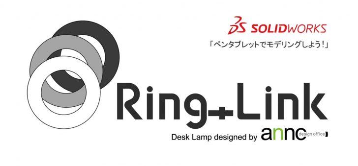 プロダクトデザイナー阿武優吉ブログ13 – 落書きから始める3D – ペンタブレットでSOLIDWORKSを使ってみよう!- 03