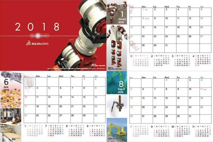 2019年SOLIDOWORKSカレンダー画像募集!