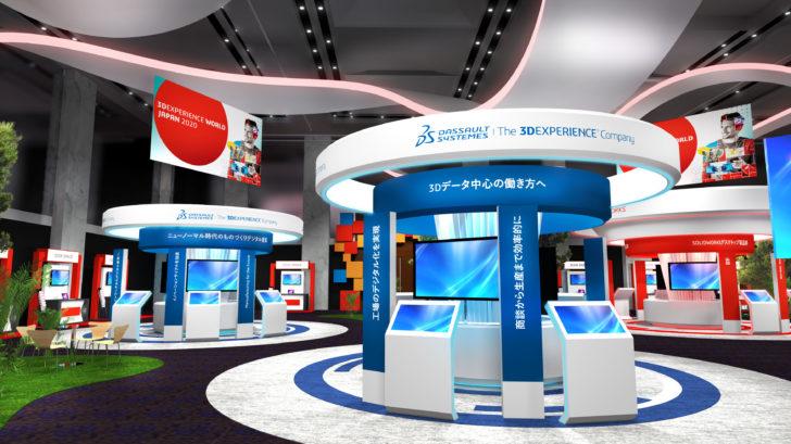 11社からの選りすぐりコンテンツ — 3DEXPERIENCE World Japan