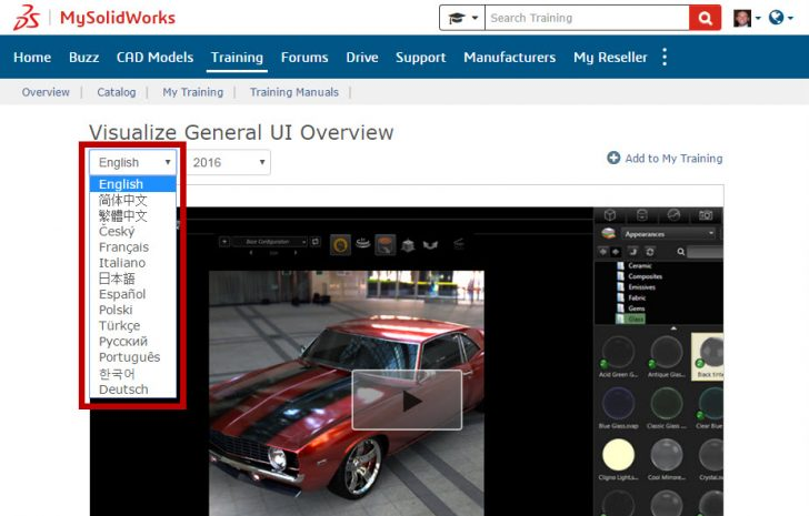 Localized Tutorials for SOLIDWORKS Visualize