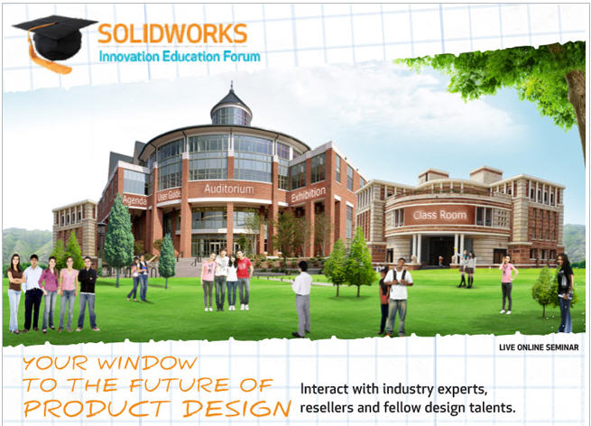 SolidWorks Innovation Education Forum