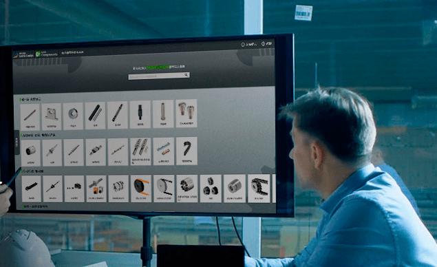 Neuer kostenloser MISUMI-Service für SOLIDWORKS Anwender