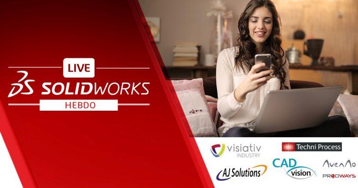 SolidWorks Hebdo | Le rendez-vous des experts! Tous les mardi à 11h