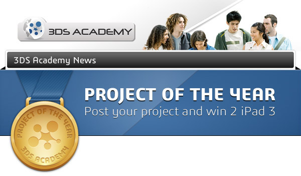 3DS Academy Project of the Year Contest