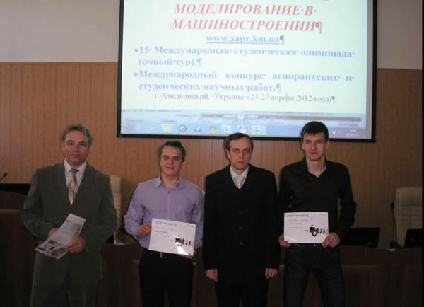 Moscow State Technical University Jury