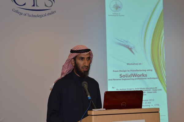SolidWorks in Kuwait Reverse Engineering