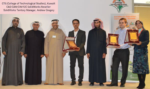 SolidWorks in Kuwait Awards