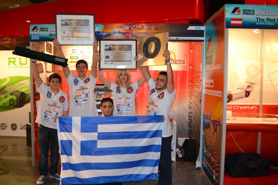 F1 in School Greece Team Succeeds at World Finals