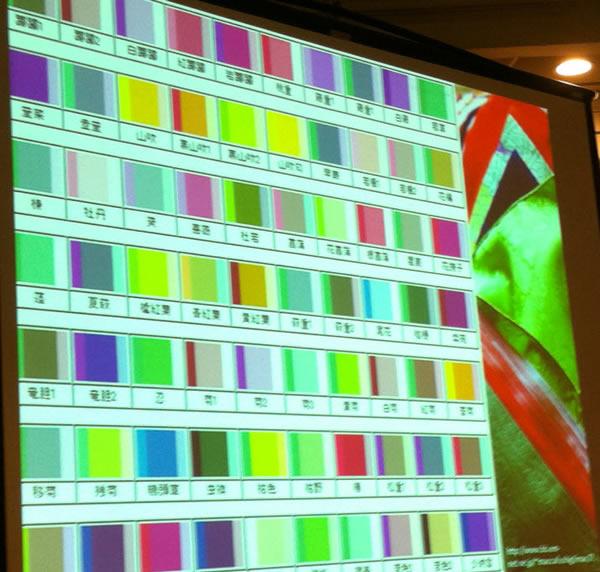Color defines culture Gary Natsume ECCO Design NE ISDA 2013