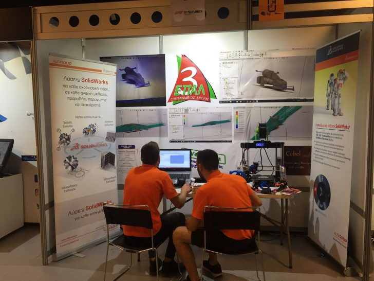 AlfaSolid SOLIDWORKS – Supports Young Entrepreneurs and Innovators