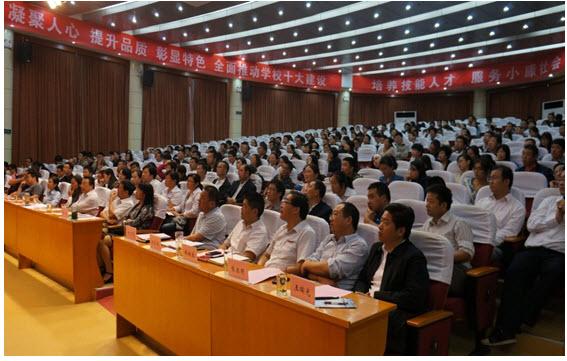 China Educator SolidWorks Seminar Jiangsu