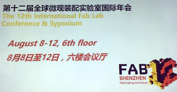 Fab12 Shenzhen