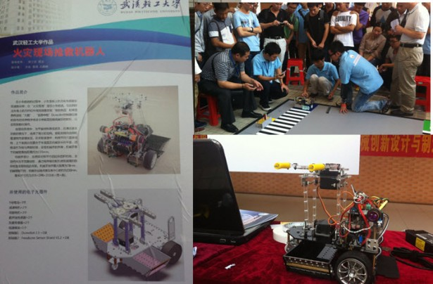 Guangdong Robot Innovation Design Competition Yuxi SolidWorks VAR