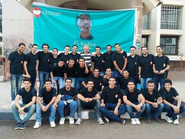 mfs-team-16-november-2014