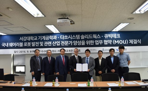 MOU ceremony with Sogang Univ