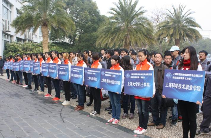 SolidWorks China Education VARs Support Teachers and Their Students