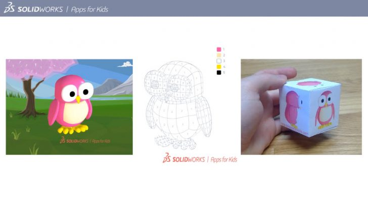 SOLIDWORKS Apps for Kids How-To: 2D Print a Shape It Creation
